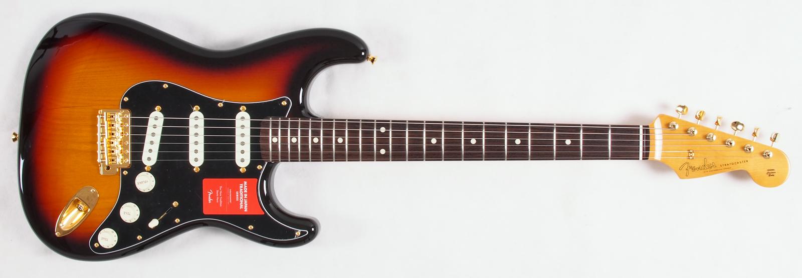 Fender FSR Japan Classic 60's Strat with Gold Hardware 3 Tone Sunburst